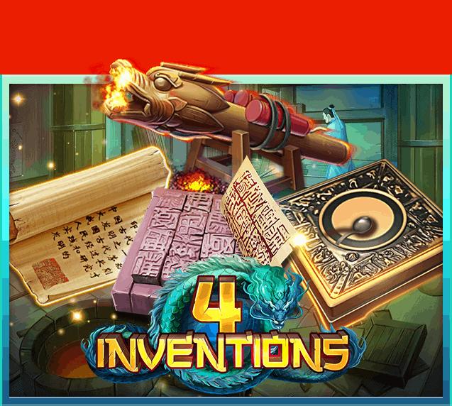 รีวิวสล็อต The Four Inventions