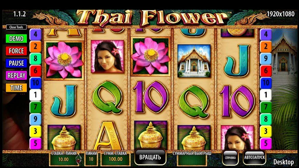 รีวิวเกมสล็อต Thai Flower