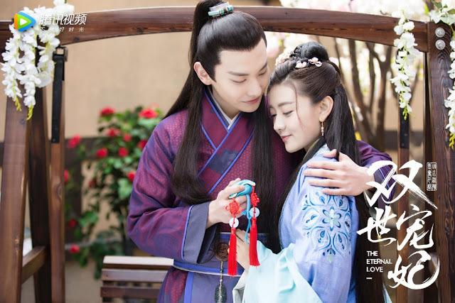 ดูซีรีย์จีน The Eternal Love 3