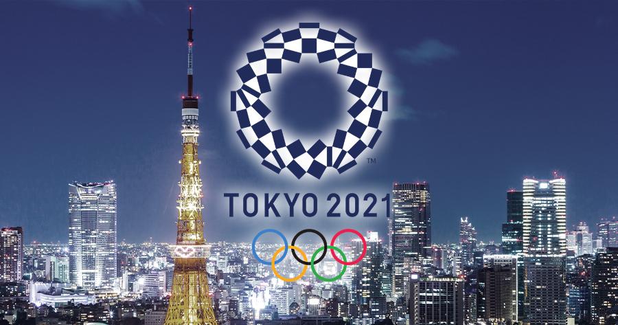 กีฬาโอลิมปิกปี 2021